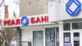 ФГВФЛ сменил ликвидатора Реал-банка
