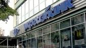 Укргазбанк в первом квартале получил прибыль 28,9 млн грн