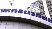 Укргазбанк оспаривает в суде штраф НБУ