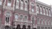 НБУ пролонгировал банкам стабкредиты