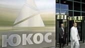 Суд в Гааге отменил решение о взыскании с России $50 млрд в пользу ЮКОСа