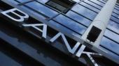 АМКУ оштрафовал ПриватБанк, а НБУ снизил ключевую ставку