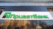ПриватБанк оспорит в суде штраф АМКУ