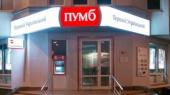 В первом квартале банк ПУМБ ожидает получить убыток