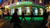 """Убыток украинской """"дочки"""" Сбербанка в 2015 году составил 6,3 млрд грн"""