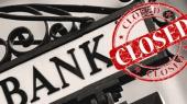 НБУ решил ликвидировать еще два банка, а НКЦБФР оштрафовала две компании
