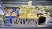 Украина отложила введение спецпошлины на белорусские товары до сентября