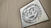 Мозамбик пытался обмануть МВФ