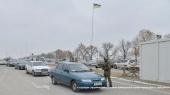 Пункта пропуска в Луганской области не будет — Тука