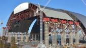 """Чернобыльскую АЭС накроют """"Аркой"""" в ноябре"""