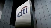 Ситибанк увеличит уставный капитал на 80,5%