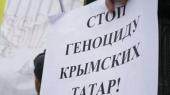 США сохранят санкции против России до возвращения Крыма Украине