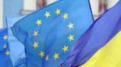 Саммит Украина-ЕС перенесли