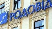 Временный администратор Родовид Банка будет работать до ликвидации