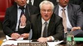 Россия распространила в СБ ООН собственный вариант заявления по трагедии в Одессе