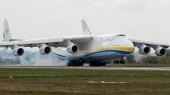 """ГП """"Антонов"""" хочет продать Индии 200 самолетов"""
