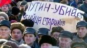 В России хотят повысить пенсионный возраст до 65 лет