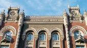 Активы НБУ достигли 849,2 млрд грн