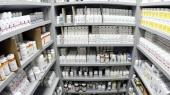 Крупнейший дистрибьютор лекарств сократил прибыль в 5,6 раз