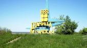 Пункт пропуска в Станице Луганской будет работать на время майских праздников