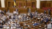 На проживание приезжих депутатов Верховная Рада выделяет более 3 млн грн в месяц