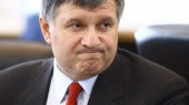Аваков рассказал, в каких городах прошли первомайские демонстрации