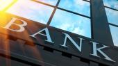 Суд запретил прекращать полномочия банков по бюджетным выплатам