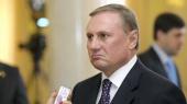 Экс-регионалу Ефремову вернули заграничный паспорт