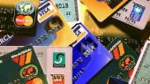 Банки больше не будут проверять, как их клиенты оплачивают налоги