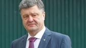 Украина восстановила рост ВВП, несмотря на агрессию России — Порошенко