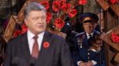 """Кто пришел на """"Первую минуту мира"""" с Порошенко (фото)"""