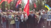 В Харькове патриоты подрались с социалистами