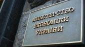 МЭРТ призывает Раду принять 14 законопроектов для сотрудничества с МВФ