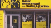 """Совладельцы группы """"Континиум"""" сконцентрируют 45% БИС-Банка"""