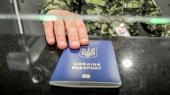 ЕС начал подготовку к отмене виз для украинцев