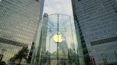 Apple совершила первую инвестицию за 16 лет