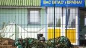 """В Луганской области начали строить """"Стену"""" на границе с Россией — Тука"""