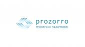 Как больницы экономили на закупках с помощью системы ProZorro