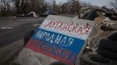 """Боевики """"ЛНР"""" планируют захватить Счастье и Станицу Луганскую"""