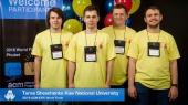 """Украинские спортивные программисты сразятся за """"золото"""" в Таиланде"""