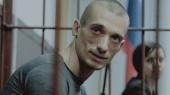 После избиения конвоем художнику-акционисту Павленскому отказали в медицинском осмотре