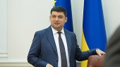 Задержан очередной зампрокурора Киевской области, а Кабмин поддержал реформу пенитенциарной системы