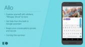 У Google появится мессенджер со встроенным чат-ботом