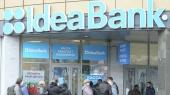 "Украинская ""дочка"" польского банка за три месяца заработала 3,9 млн грн"
