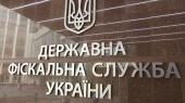 Кабмин планирует сокращения в ГФС в 2016 году
