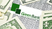 Грин Банк выведен с рынка законно — суд