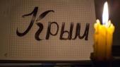 Оккупированный Крым остался без света (обновлено)