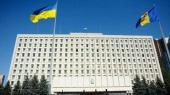 ЦИК назначил выборы народных депутатов еще в двух округах