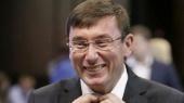 Киевский суд разрешил Луценко провести обыск в американском офисе YouTube