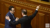 Лидеры оппозиции зарегистрировали постановление о создании комиссии по офшорам